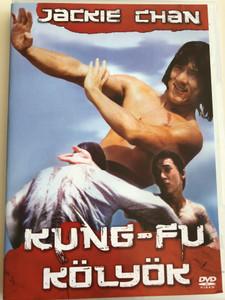 Master with Cracked Fingers (刁手怪招) DVD 1979 Kung-Fu kölyök / Directed by Mu Zhu / Starring: Jackie Chan, Siu Tien Yuen, Dean Shek (5996473008269)