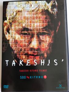 Takeshis' (タケシズ) DVD 2005 / Directed by Takeshi Kitano / Starring: Beat Takeshi, Susumu Terajima, Kotomi Kyono / 500% Kitano! (5999544253025)