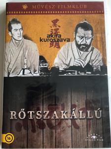 Akahige (赤ひげ) DVD 1965 Rőtszakállú (Red Beard) / Directed by Akira Kurosawa / Starring: Toshiro Mifune, Yūzō Kayama / Művész Filmklub (5999886089863)