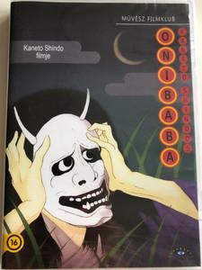 Onibaba (鬼婆) DVD 1964 Demon Hag / Directed by Kaneto Shindo / Starring: Nobuko Otowa, Jitsuko Yoshimura, Kei Satō, Taiji Tonoyama / Művész Filmklub / Black&White (5999886089085)
