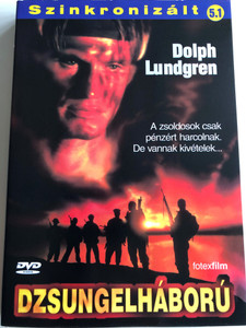 Men of War DVD 1994 Dzsungelháború / Directed by Perry Lang / Starring: Dolph Lundgren, Charlotte Lewis (5998282102060)