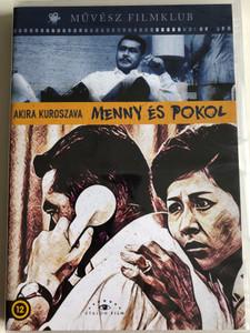 Tengoku to Jigoku (天国と地獄 ) DVD 1959 Menny és Pokol (High and Low) / Directed by Akira Kurosawa / Starring: Toshiro Mifune, Tatsuya Nakadai, Kyōko Kagawa, Tatsuya Mihashi, Yutaka Sada (5999886089887)