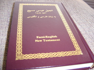 The Contemporary Farsi-English New Testament