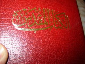 Arabic Burgundy New Van Dyck Bible Slimline Bible / The Bible Society Of Egyp...