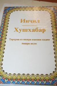 Tajik Gospels (New Translation) Injil Hushabar to Today's Tajik Language