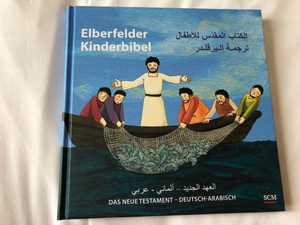 Elberfelder Kinderbibel - Das Neue Testament [Deutsch - Arabisch] by Martina Merckel-Braun, Judith Heger / Elberfeld Children's Bible - The New Testament [German - Arabic bilingual] / Hardcover / 2017 SCM / العهد الجديد الألمانية - العربيةالعهد الجديد الألمانية - العربية (9783417287714