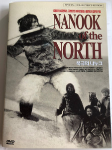 Nanook on the North DVD 2004 / Written and Directed by Robert Flaherty / Olympia Chamber Orchestra / Docudrama / Special Collector's Edition (8809116451872)