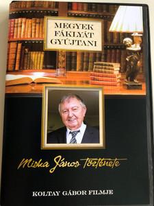 Megyek Fáklyát Gyújtani DVD 2017 / Miska János története / Directed by Koltay Gábor / Sacrafilm (MiskaJanosDVD)