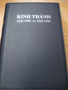 Kinh Thanh/Vietnamese Bible [Hardcover] by Various Authors