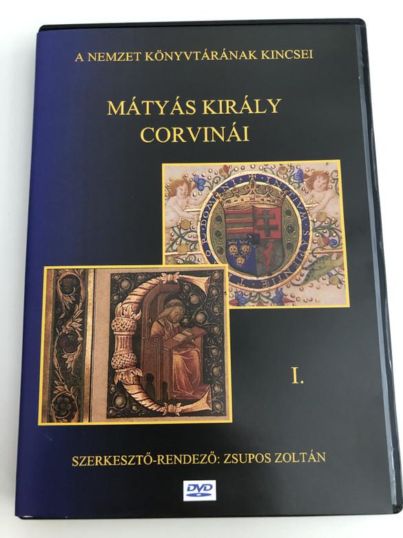 Mátyás Király Corvinái I. DVD / A Nemzet könyvtárának Kincsei / Directed by Zsupos Zoltán / Hungarian King Matthias' Bibliotheca Corviniana (Corvina1dvd)