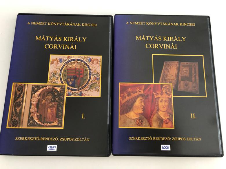 Mátyás Király Corvinái DVD set / A Nemzet könyvtárának Kincsei / Directed by Zsupos Zoltán / Hungarian King Matthias' Bibliotheca Corviniana / 2 DVD (CorvinaDVDset)