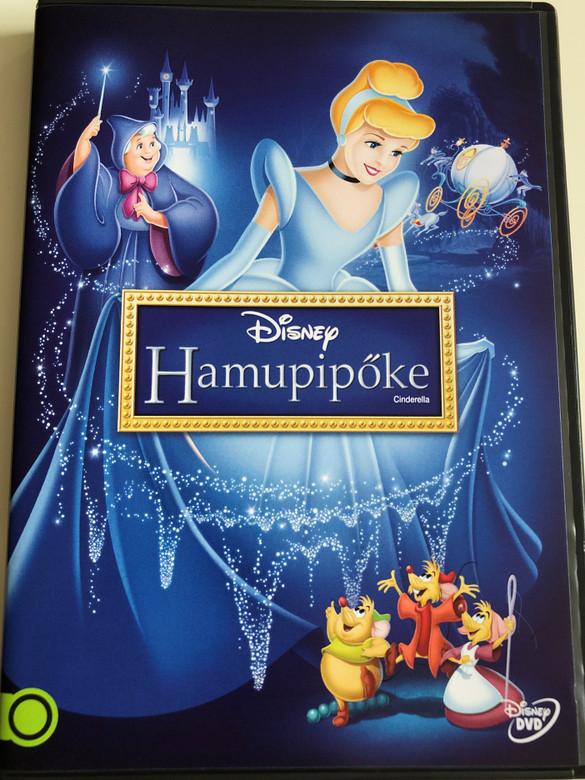 Cinderella DVD 2013 Hamupipőke / Directors: Clyde Geronimi, Hamilton Luske, Wilfred Jackson / Produced by Walt Disney (5996514015416)
