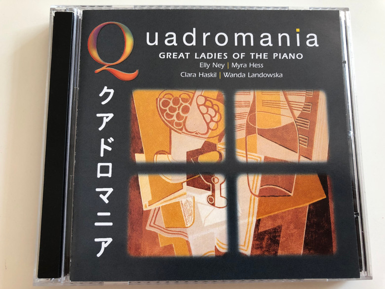 Quadromania - Great ladies of the piano / Elly Ney, Myra Hess, Clara Haskil, Wanda Landowska / Beethoven, Brahms, Bach, Scarlatti, Mozart / 4 CD set / Membran (4011222222039)