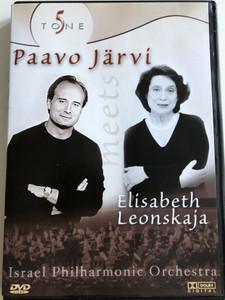 Paavo Järvi meets Elisabeth Leonskaja DVD 2001 / Israel Philharmonic Orchestra / Brahms, Schumann (4028462900061)