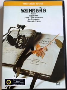 Szindbád DVD 1971 / Directed by Huszárik Zoltán / Written by Krúdy Gyula / Starring: Latinovits Zoltán, Ruttkai Éva, Dajka Margit / Hungarian Classic film (5996357313953)