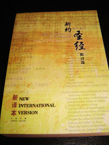 New Testament with Pslams & Proverbs / Chinese New Version - English NIV