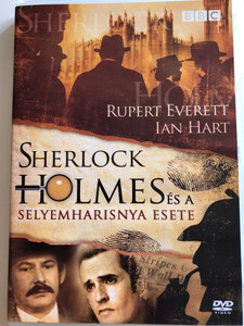 Sherlock Holmes and the Case of the Silver Stocking DVD 1996 Sherlock Holmes és a selyemharisnya esete / Directed by Simon Cellan Jones / Starring: Rupert Everett, Ian Hart, Nicholas Palliser, Anne Carroll, Neil Dudgeon (5996473003851)