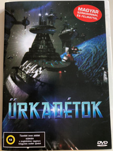 Star Command DVD 1996 Űrkadétok / Directed by Jim Johnston / Starring: Jay Underwood, Jennifer Bransford, Chris Conrad, Tembi Locke (5999544560796)