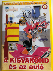 Krtek (Little Mole) and the Car Series 1. DVD 2000 Kisvakond és az autó - Kisvakond mesegyűjtemény 1. / 9 episodes on disc / Classic Czech Cartoon / Created by Zdeněk Miler (5998329507629)