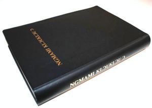 The Bible in Dangme Language / A New Translation / BAIBLO ALOO NGMAMI KLOUKLOU c / Adangme Bible / Ghana