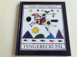 Tengerecki Pál by Tamkó Sirató Károly / Gyermekversek / Hungarian children's poems / Illustrations by László Réber / Móra könyvkiadó 2011 (9789631189803)