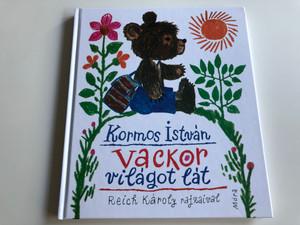 Vackor világot lát by Kormos István / Hungarian children's poems about a teddy bear / Móra Könyvkiadó 2016 / 3rd edition (9789634152897)