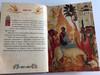 Дечје Јеванђеље / Serbian Orthodox - Children's Gospel by Ljubomir Rankovic / Hardcover / Small size / Glas Crkve 2004 (DecjeJevandjelje)