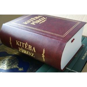 """Kiteba Piroz / Kurdish Bible / """"KITBA PIROZ"""" / Kurdi (Kurdish:) Pymana K..."""