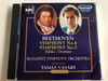 Beethoven - Symphony No. 4, No 5, Fidelio - Overture / Budapest Symphony Orchestra / Conducted by Tamás Vásáry / LIVE recording / Hungaroton Classic Audio CD 1997 / HCD 31719 (5991813171924)