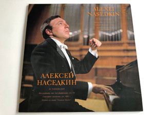"Alexei Nasedkin - P. Tchaikovsky / Eighteen Pieces for Piano, op. 72, Passionate Declaration (1891), Polonaise from the Opera ""Eugene Onegin"" / 2x LP, Stereo / Мелодия ‎– CM 03077-80 (CM 03077-80 )"
