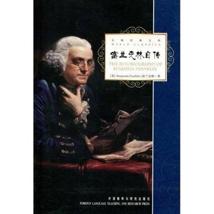 The Autobiography of Benjamin Franklin(Paperback),English,2010 [Paperback]