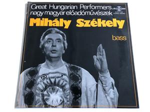 Great Hungarian Performers - Mihály Székely bass / Nagy magyar előadóművészek / Mozart, Haydn, Rossini, Verdi / Hungaroton / SLPX 11444, Stereo-Mono (SLPX11444)