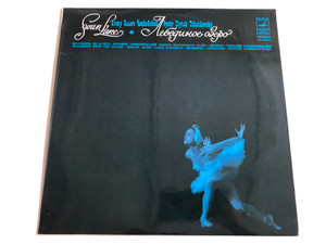 Pyotr Ilyich Tchaikovsky - Swan Lake / Fragments from the Ballet / Moscow Radio Large Symphony Orchestra / Conductor Gennadi Rozhdestvensky / Мелодия /‎ CM 02985-8, Stereo (CM 02985-8)