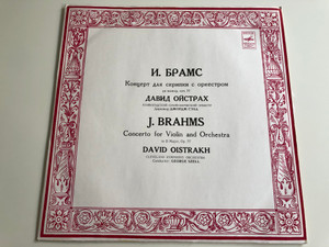 J. Brahms - Concerto for Violin and Orchestra in D Major, Op. 77 / David Oistrakh / Cleveland Symphony Orchestra / Conductor: George Szell / Мелодия CM 01861-2 (CM 01861-2)