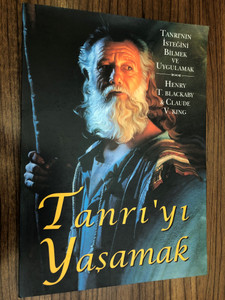 Tanri'yi Yaşamak - Tanri'nin Isteğini Bilmek Ve Uygulamak by Henry T. Blackaby, Claude V. King / Turkish translation of Experiencing God, Knowing and Doing the Will of God / Yeni Yaşam Yayinlari / Paperback 2000 (9758318160)