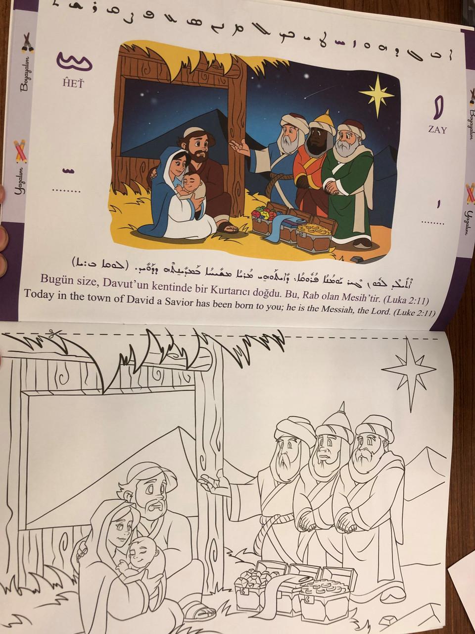 Boyama Kitabi Kutsal Kitap Tan Resim Ve Ayetlerle Biblical