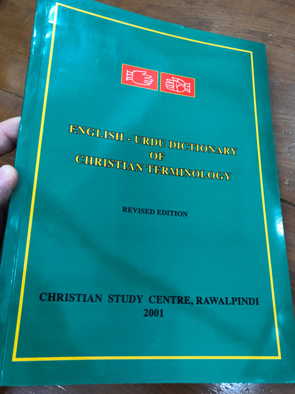 English-Urdu Dictionary of Christian Terminology by Liberius Pieterse a.o / Revised Edition 2001 / Christian Study Centre, Pakistan (Eng-UrduChristianDict)