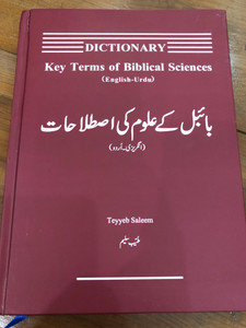 English - Urdu Key Terms of Biblical Sciences / Dictionary / Teyyeb Saleem / Catholic Bible Commission Pakistan CBCP (B82-BS20-E18)