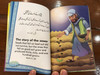 Love of God - Urdu - English bilingual edition / Korean Bible Society 2018 / Paperback / 70 interesting stories from the Bible / The best gift to our Children: Love of God (9789692509133)