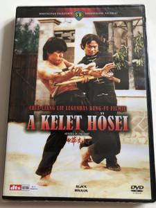 Heroes of the East DVD 1978 A Kelet Hősei - 中華丈夫 / Directed by Chia-Liang Liu / Starring: Chia Hui Liu, Yuka Mizuno, Lung Chan, Kang-Yeh Cheng Miao Ching (5999882942568)