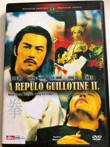 Flying Guillotine 2 DVD 1978 A repülő guillotine 2 / 清宮大刺殺 / Directed by Cheng Kang 程剛, Hua Shan 華山 / Starring: Ku Feng 谷峰, Wang Chung 王鍾, Ti Lung 狄龍, Yen Nan-hsi 燕南希 (5999882942575)