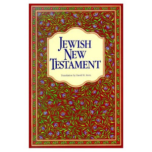 Jewish New Testament-OE [Paperback] by Stern, David H.