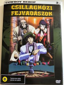 Cowboy Bebop 3 DVD Csillagközi Fejvadászok / Anime Series / Episodes 11-15 (5999545584265)