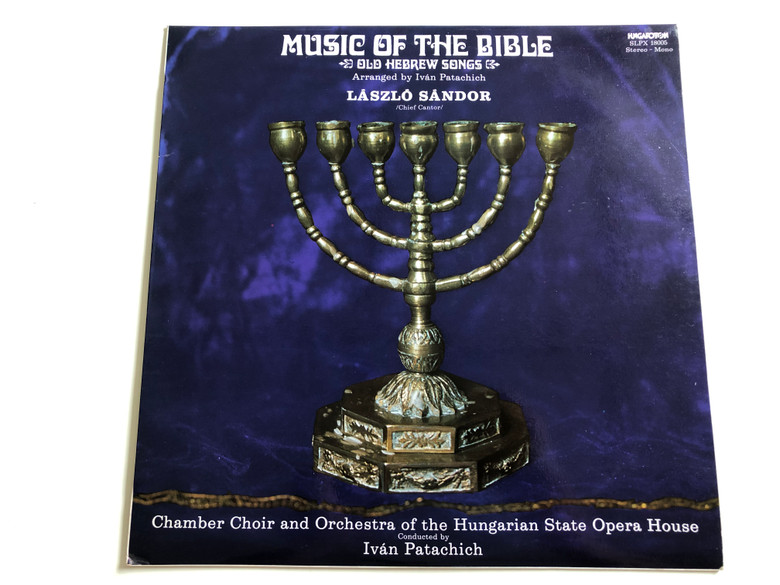 Music Of The Bible / Old Hebrew Songs / László Sándor / Chamber Choir And Orchestra Of The Hungarian State Opera House / Conducted; Iván Patachich ‎/ HUNGAROTON LP STEREO - MONO / SLPX 18005