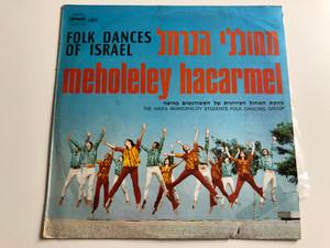 Folk Dances Of Israel / Meholeley Hacarmel / LP STEREO / RR - 30739