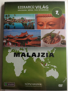 Globe Trekker: Planet Food - Malaysia / Ezerarcú Világ Vol. 1- Malajzia / DVD 2009 / Országok, Népek, Ízek nyomában / Népszabadság - Premier Media / Pilot Film / Documentary Series about food in our world