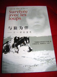 Survivre avec les loups / Only In Chinese Language Edition / Translated by Hu...
