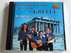 The Athenians - Rembetiko & Popular Music from Greece / Audio CD 1998 / EUCD 1450 (5019396145023)