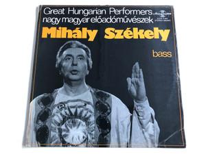 Great Hungarian Performers nagy magyar eloadomuveszek - Mihály Székely / HUNGAROTON LP STEREO - MONO / SLPX 11444