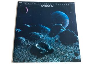 A Föld Árnyékos Oldalán - OMEGA 12 / FAVORIT LP STEREO / SLPM 17865
